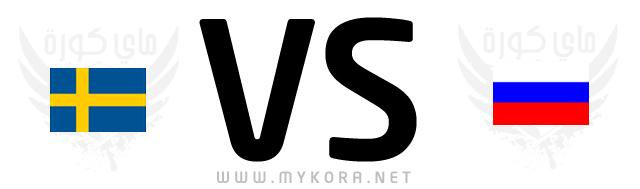روسيا والسويد مباشر