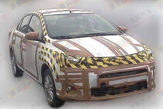Toyota Vios 2013 Spyshot!