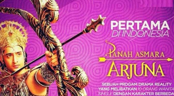 Arjuna di Indonesia