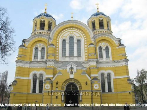 Crkve u Kijevu