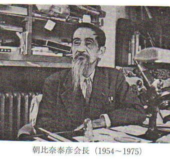 朝比奈泰彦教授 (1881-1975):  桜の木から 「サクラネチン」 を抽出、同定。