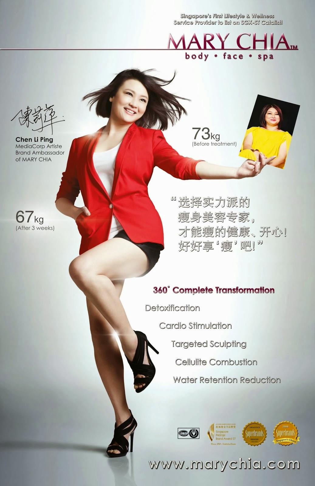 MediaCorp artiste Chen Li Ping (陈莉萍 Chén lì píng) and local beauty and wellness spa Mary Chia