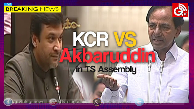 KCR Vs Akbaruddin over Vikaruddin encounter In Assembly