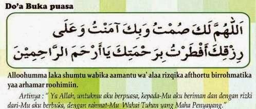 Niat Puasa Ramadhan Dan Doa Berbuka Puasa 2014