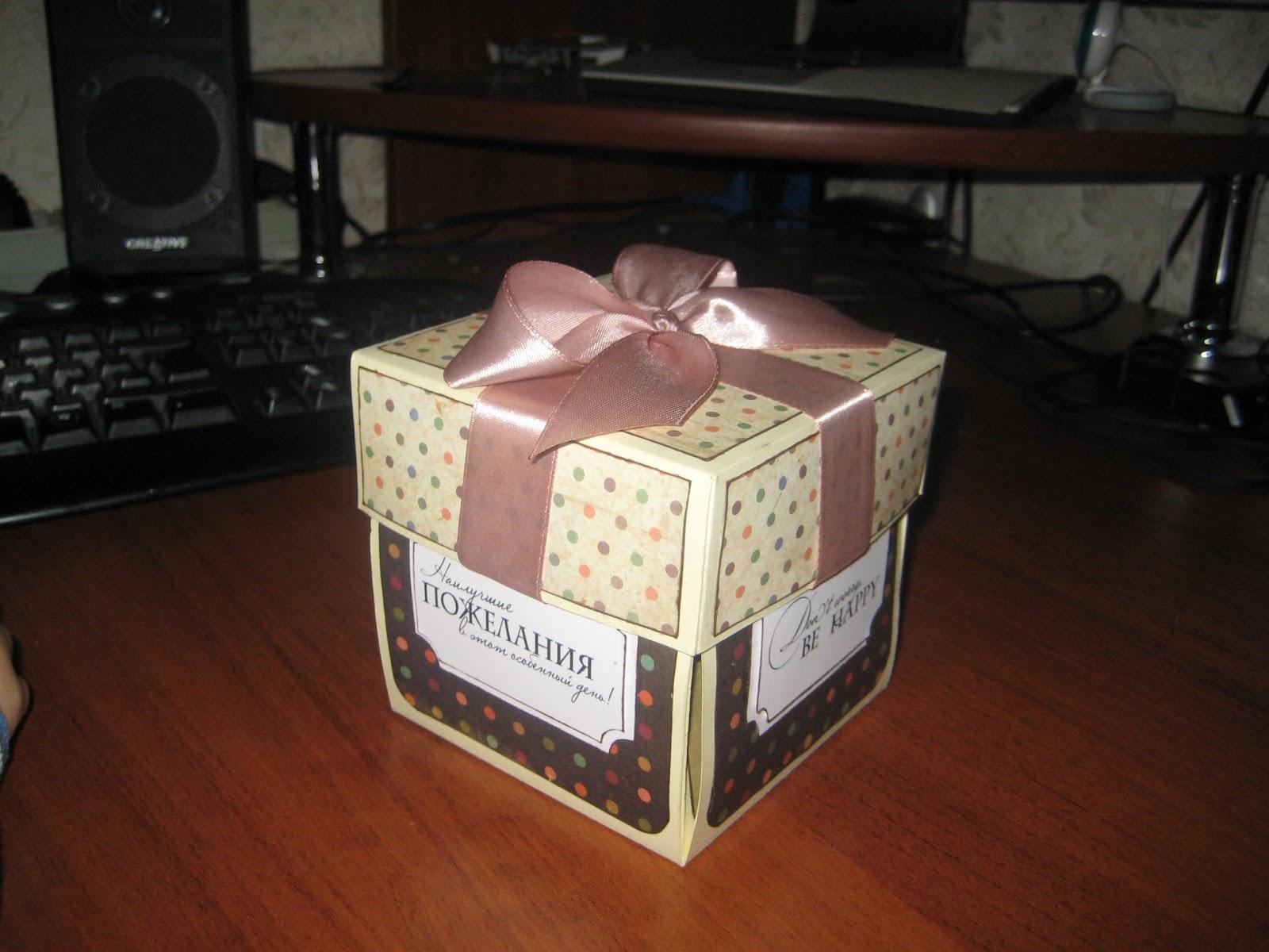 Поделки к дню смеха: коробка с сюрпризом Поделки 42