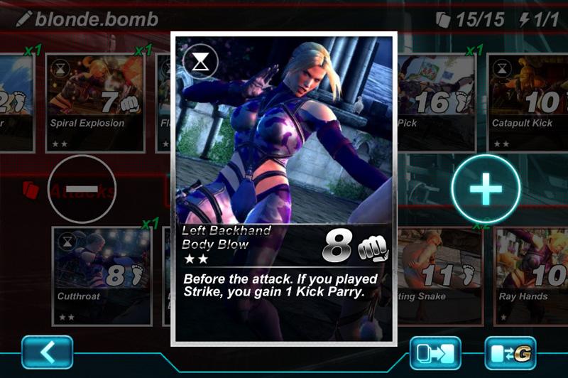 Tekken App iPhone Appstore