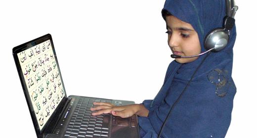 read online quran