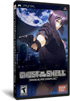 Ghost+In+The+Shell+Stand+Alone+Complex+USA.png