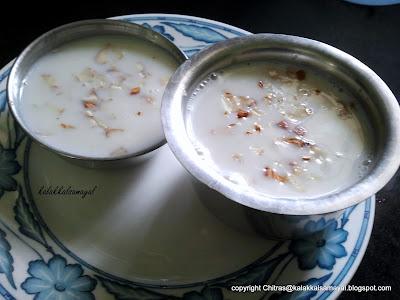 Paalada Payasam