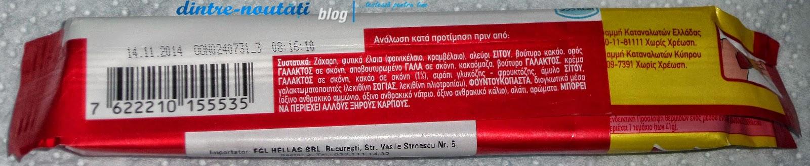baton de ciocolată grecească cu cremă de lapte și biscuiți OREO