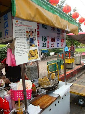 Taipei Random Photo 10