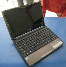 jual acer aspire one d255 bekas