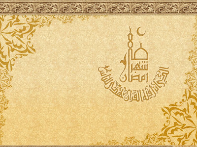 Ramzan Kareem Islamic Wallpapers