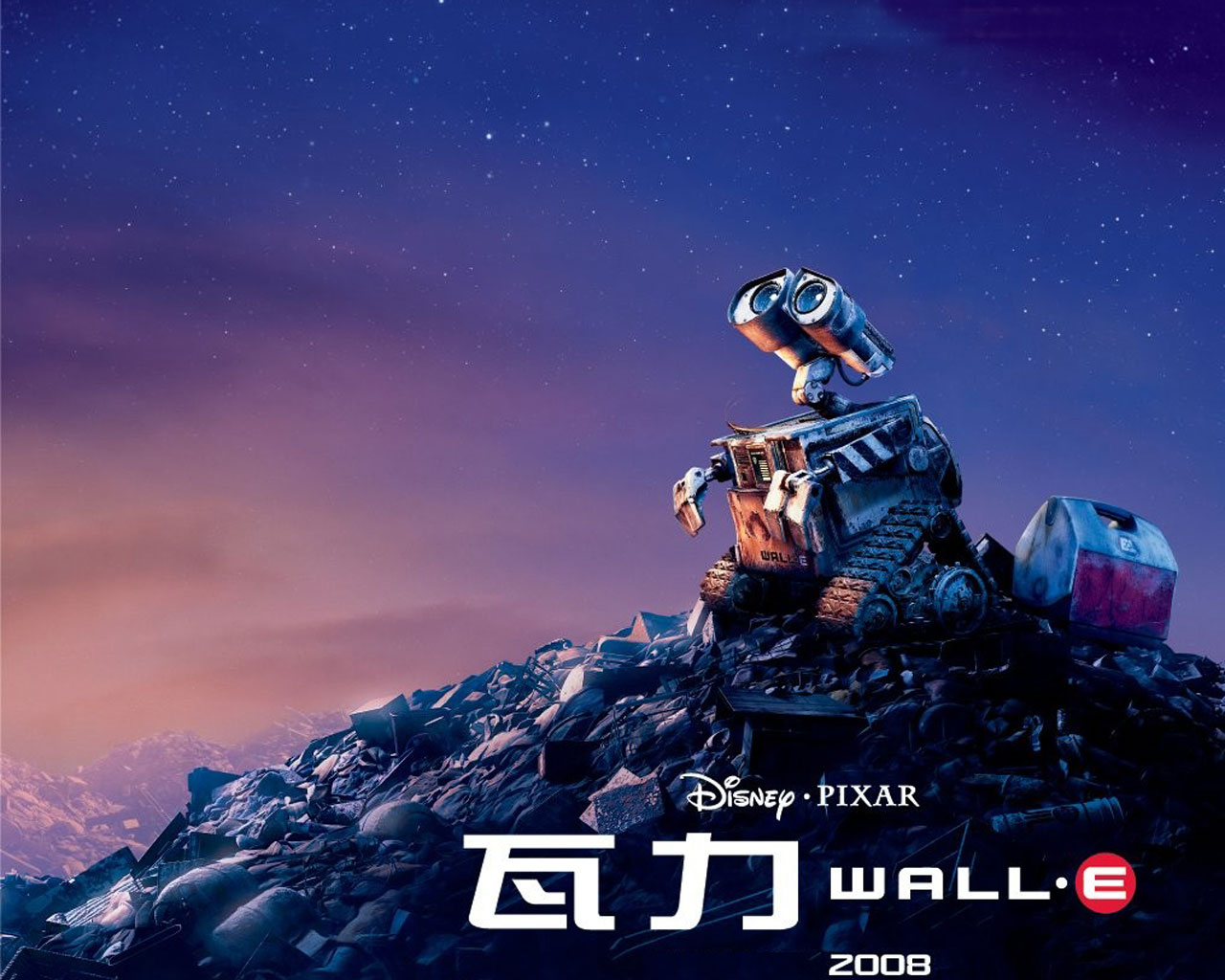 http://4.bp.blogspot.com/-eYx2-UtgZso/TZyoE8JiF7I/AAAAAAAAAAw/Glagn0w1sUY/s1600/wall-e-pixar-680809.jpeg