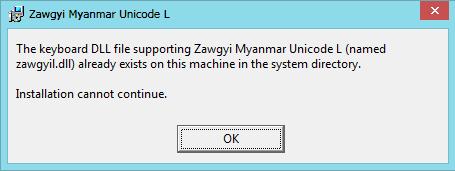 http://4.bp.blogspot.com/-eZItyngEFgg/UeMXOjgWbAI/AAAAAAAABXc/KEhQaQ071CM/s1600/keyboard+problem..png