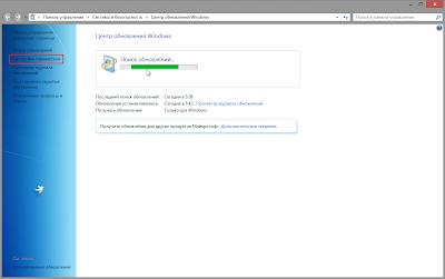 Как обновить Windows 7