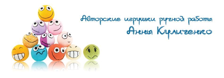 Клуб_ОК позитива (Куличенко Анна)