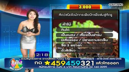 Frekuensi siaran Gen C di satelit Thaicom 5 terbaru