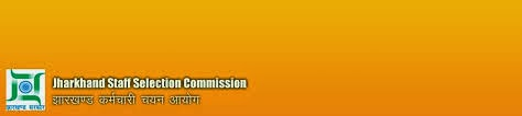 JSSC Vacancy 2014
