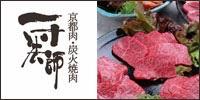 http://www.moritaya.com/issunboushi/index.html