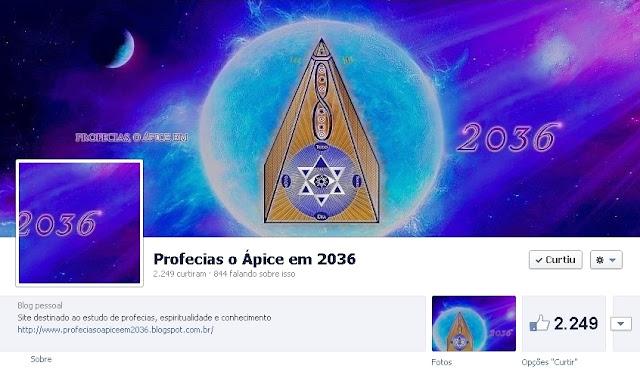 Facebook profecias o apice em 2036, logotipo profecias 2036