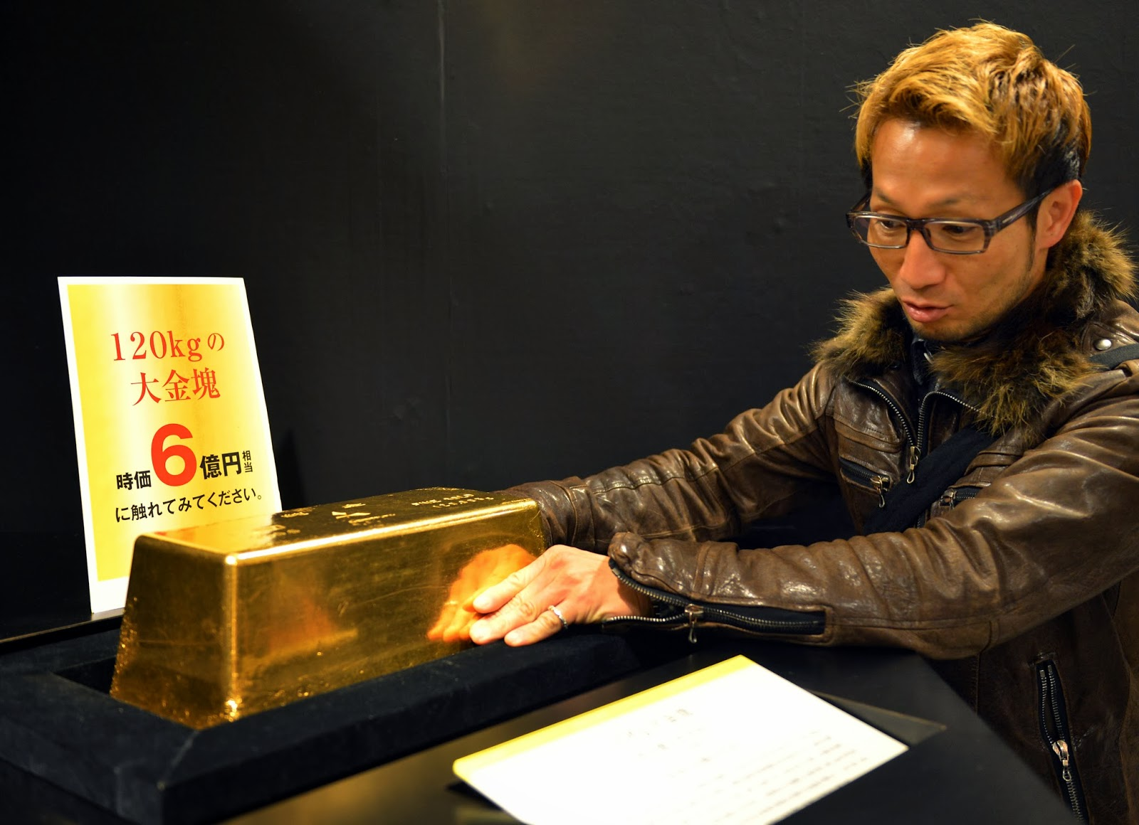 "Tokyo ""Gold Expo"" Exhibition in Pictures"