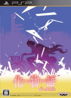 Download Bakemonogatari Portable - PSP Game Billionuploads/180upload Link