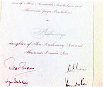 Aishwarya rai wedding cardshaadionlin shaadishaadishaadi onlineshadi