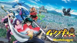 Anime Mushibugyo