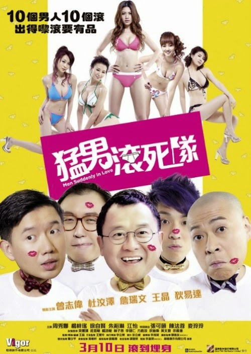 Mãnh Nam Cổn Tử Đội - Man Suddenly In Love (2011)