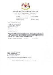 PENDAFTARAN SIJIL KEMENTERIAN KEWANGAN MALAYSIA (MOF)
