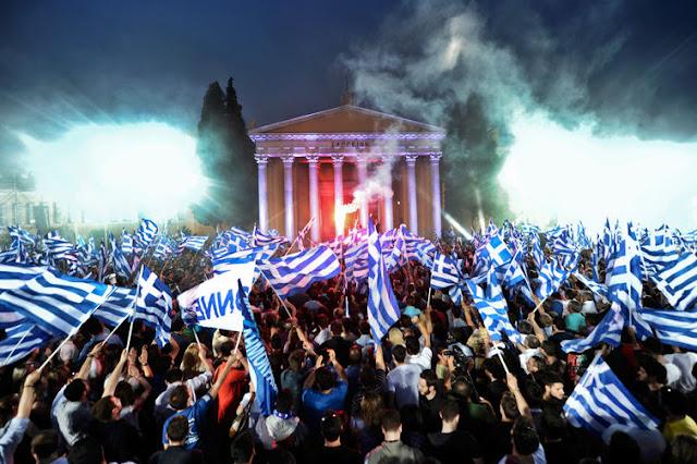 Το τέλος της υπομονής! Οι Έλληνες βγαίνουν επιτέλους στους δρόμους! Αποκλειστικό βίντεο!