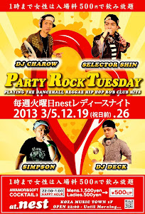 Party Rock Tuesday