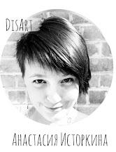 DizArt Conference