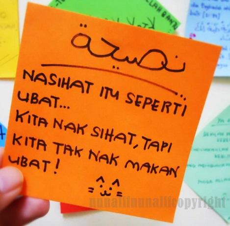 Kata-kata bijak bahasa arab untuk nasihat... semoga bermanfaat ...
