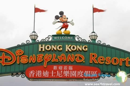 هونغ كونج ديزنى لاند