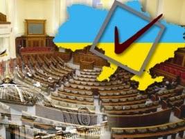 Подготовка к выборам в Верховную Раду Украины