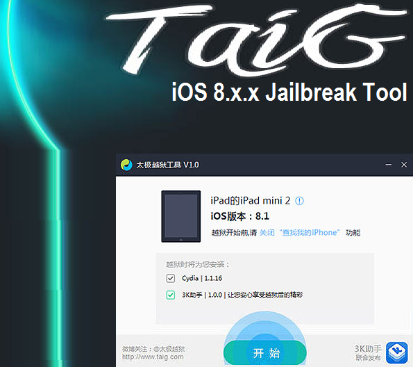 Download TaiG iOS 8.2, iOS 8.1.1, iOS 8.0.x Jailbreak Tool for iPhone, iPad & iPod Touch via Direct Links