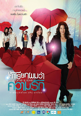 My Name Is Love + Subtitle Indonesia