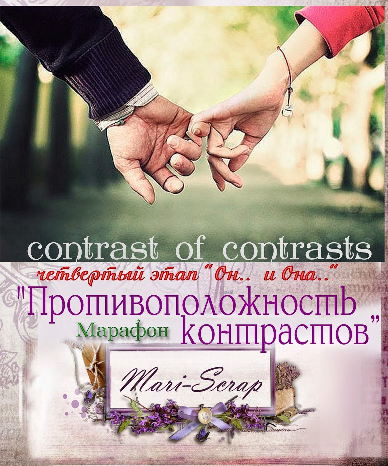 http://mari-art-scrap.blogspot.ru/2014/05/4.html