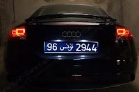 أضواء لوحة تسجيل السيارة