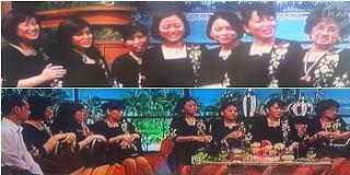 Tujuh istri Eyang Subur Di Show Imah