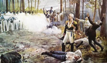 Martirio de Legitimistas en Cabeza de Tigre (Córdoba, 26/VIII/1810)