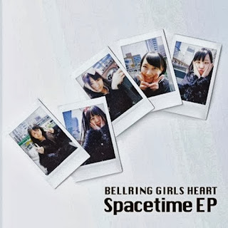 Bellring Girls Heart 少女ハート - Spacetime EP