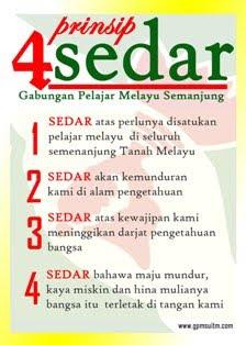 4 Sedar