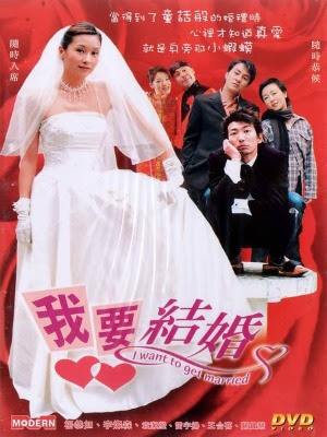 Cưới Xin Của Em USLT - I Want to Get Married USLT (2003) -