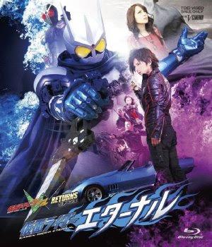 Siêu Nhân Hủy Diệt - Kamen Rider W Returns: Kamen Rider Eternal (2011) Vietsub