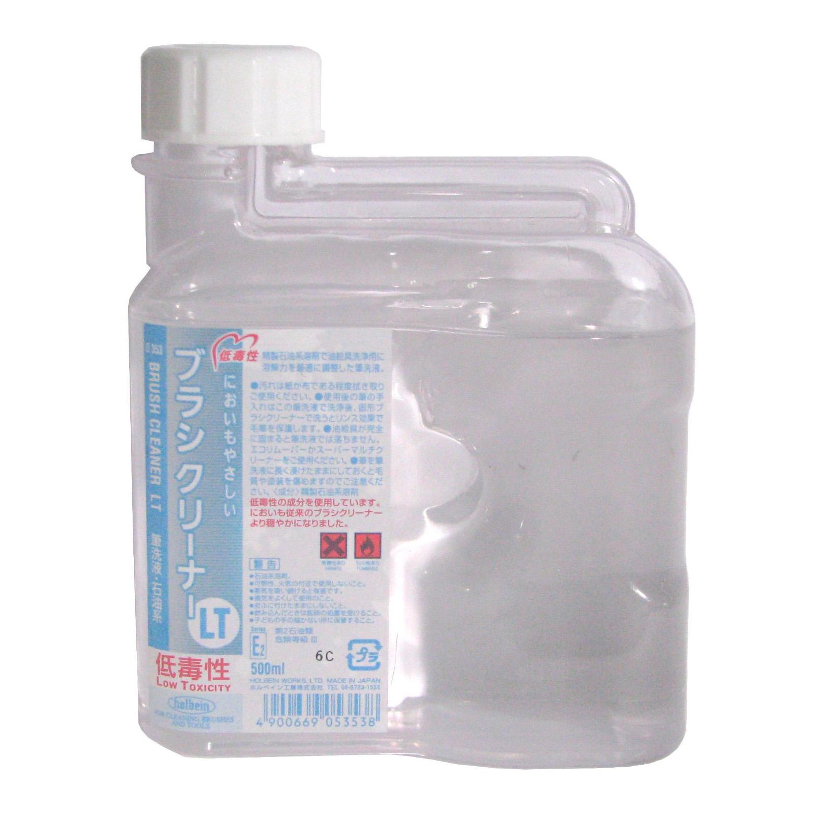 ホルベイン ブラシクリーナーLT 500ml O353【HTRC 3】