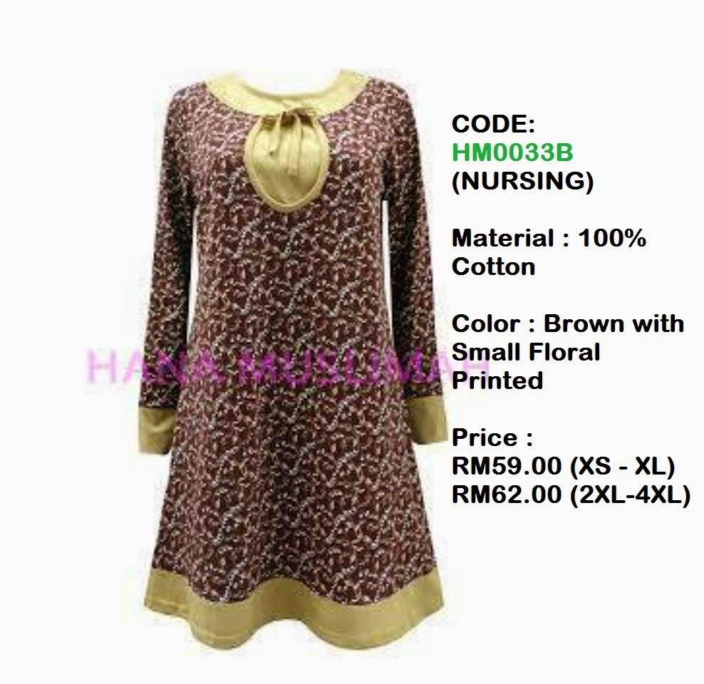 T-shirt-Hana-Muslimah-HM0033B