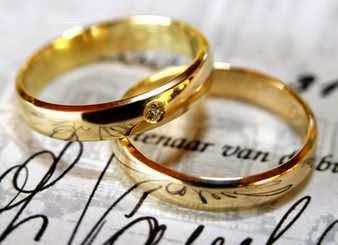 Los anillos en los sueños